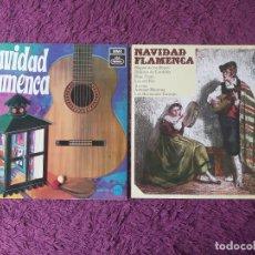 Discos de vinilo: LOTE 7 DISCOS NAVIDAD FLAMENCA / ANDALUZA ,VINYL, LP SINGLE. Lote 287589873