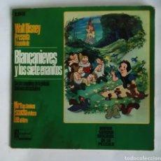 Discos de vinilo: BLANCANIEVES Y LOS SIETE ENANITOS LIBRO DISCO BSO. Lote 287606208