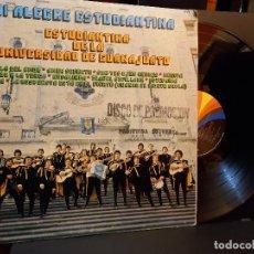 Discos de vinilo: TUNA UNIVERSIDAD DE GUANA JUATO MEXICO LP PROMO MUSART PEPETO. Lote 287609423