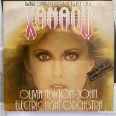 """Discos de vinilo: OLIVIA NEWTON-JOHN / ELECTRIC LIGHT ORCHESTRA - XANADU (BANDA SONORA ORIGINAL DE LA PELÍCULA) (7""""). Lote 287673818"""