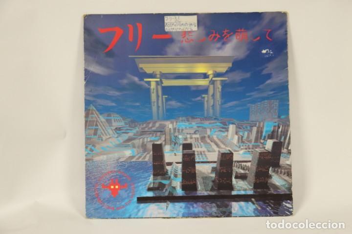 VINILO FREE!! DE KANASHIMIO MOYASHITE (Música - Discos - Singles Vinilo - Techno, Trance y House)