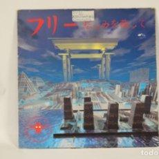 Discos de vinil: VINILO FREE!! DE KANASHIMIO MOYASHITE. Lote 287689893