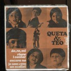 Discos de vinilo: QUETA & TEO DO, RE , MI, RIURE I CANTAR, ETC. EP EDIGSA 1966. Lote 287719958