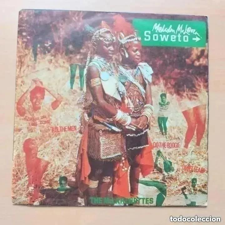 MALCOLM MCLAREN - SOWETO (SG) 1983 (Música - Discos - Singles Vinilo - Reggae - Ska)