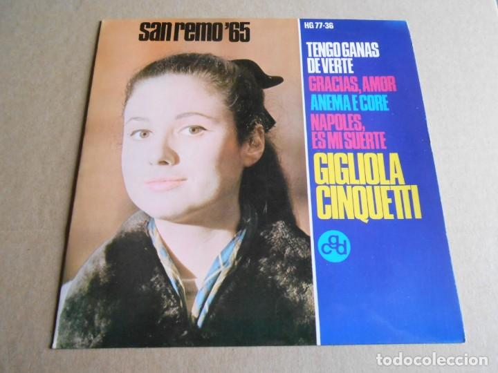 GIGLIOLA CINQUETTI - SAN REMO´ 65 -, EP, TENGO GANAS DE VERTE + 3, AÑO 1964 (Música - Discos de Vinilo - EPs - Canción Francesa e Italiana)
