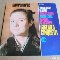 Discos de vinilo: GIGLIOLA CINQUETTI - SAN REMO´ 65 -, EP, TENGO GANAS DE VERTE + 3, AÑO 1964. Lote 287735273