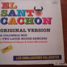 Discos de vinilo: LOS EMBAJADORES VALLENATOS EL SANTO CACHON. Lote 287735323