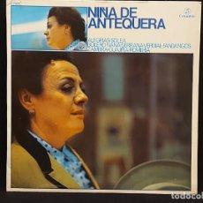 Discos de vinilo: NIÑA DE ANTEQUERA / MISMO TÍTULO / LP - COLUMBIA-1971 / MBC. ***/***. Lote 287739673