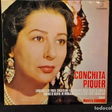 Discos de vinilo: CONCHITA PIQUER / MISMO TÍTULO / LP - COLUMBIA-1970 / MBC. ***/***. Lote 287740123