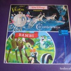 Discos de vinilo: CENICIENTA + BAMBI - LP WALT DISNEY HISPAVOX 1966 - CUENTO Y CANCIONES - LEVE USO. Lote 287740318