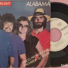"""Discos de vinilo: 7"""" ALABAMA - DIXIELAND DELIGHT - RCA ESP-598 - SPAIN PRESS - PROMO (EX/EX). Lote 287744393"""