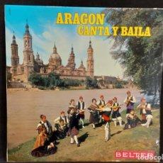 Discos de vinilo: ARAGÓN CANTA Y BAILA / LP - BELTER-1970 / MBC. ***/***. Lote 287748758