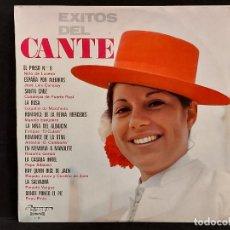 Discos de vinilo: ÉXITOS DEL CANTE / VARIOS ARTISTAS / LP - OLYMPO-1972 / MBC. ***/***. Lote 287749563