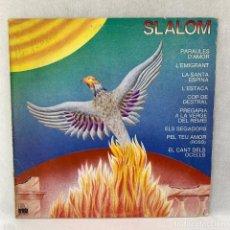 Discos de vinilo: LP - VINILO SLALOM - SLALOM - ESPAÑA - AÑO 1977. Lote 287750418