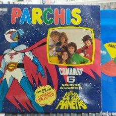 Discos de vinilo: PARCHÍS LP COMANDO G LA BA1980. Lote 287767323
