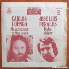 Discos de vinilo: CARLOS LUENGO JOSE LUIS PERALES. FLEXI OBSEQUIO EL GRAN MUSICAL NUM 4. Lote 287836658