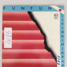 Discos de vinilo: FNFUN. LIVING IN JAPAN.. Lote 287838953