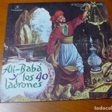 Discos de vinilo: SINGLE,CUENTOS INFANTILES.. Lote 287841348