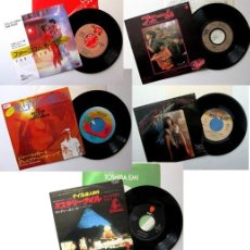 Discos de vinilo: LOTE 5 SINGLES BANDAS SONORAS JAPAN (FAME, FLASHDANCE, FAR FROM OVER, OFICIAL Y CABALLERO...) BPY. Lote 287846838