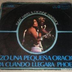Discos de vinilo: EP ISAAC HAYES AND DIONNE WARWICK - PARA CUANDO LLEGARA PHOENIX Y OTROS TEMAS - PEDIDO MINIMO 7€. Lote 287850813