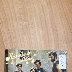 Discos de vinilo: MERMELADA DE LENTEJAS. DAME LA BOTELLA. Lote 287890213