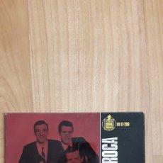 Discos de vinilo: QUIQUE ROCA Y SU CONJUNTO. UNA GUITARRA ESPAÑOLA. Lote 287891743