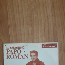 Discos de vinilo: EL MARAVILLOSO PAPO ROMÁN. Lote 287891898