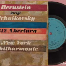 "Discos de vinilo: 7"" BERNSTEIN / TCHAIKOVSKY - 1812 ABERTURA - CBS 8559 - PORTUGAL PRESS - EP (EX/EX). Lote 287903673"