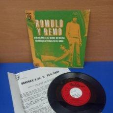 Discos de vinilo: SINGLE DISCO VINILO ROMULO Y REMO A MI ME GUSTA LA CAMA DE MARIA + HOJA PROMOCIONAL. Lote 287911588