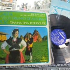 Discos de vinilo: DIAMANTINA RODRÍGUEZ CON JOSÉ REMÍS OVALLE LP EN EL TRIUNFO DE ASTURIAS 1969. Lote 287922353