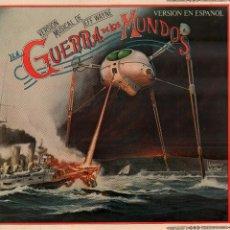 Discos de vinilo: LA GUERRA DE LOS MUNDOS - VERSION MUSICAL DE JEFF WAYNE - VERSION EN ESPAÑOL 1988 RF-10305. Lote 287923688