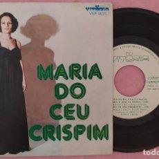"""Discos de vinilo: 7"""" MARIA DO CEU CRISPIM - MARIA DO CEU CRISPIM - PORTUGAL PRESS - EP (EX+/EX+). Lote 287923993"""