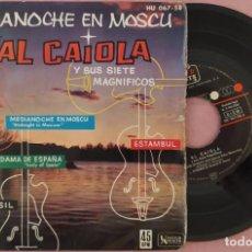 """Discos de vinilo: 7"""" AL CAIOLA - MEDIANOCHE EN MOSCU +3 - UAR HU 067-58 - SPAIN PRESS - EP (VG+/VG++). Lote 287930513"""