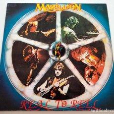 Discos de vinilo: VINILO LP DE MARILLION. REAL TO REEL. 1984.. Lote 287949283