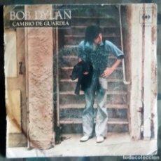 Discos de vinilo: BOB DYLAN – CAMBIO DE GUARDIA SPAIN 1978. Lote 287973908