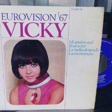 Discos de vinilo: VICKY-EP MI AMOR ES AZUL +3-EUROVISION 67-NUEVO. Lote 287983548