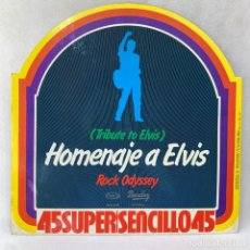Discos de vinilo: MAXI SINGLE HOMENAJE A ELVIS - ROCK ODYSSEY - MÚSICA ESPACIAL PARA DISCOTECA - ESPAÑA - AÑO 1978. Lote 287984718