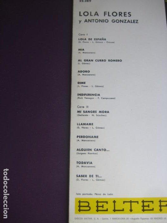Discos de vinilo: LOLA FLORES Y ANTONIO GONZALEZ - LP BELTER 1969 - SIN APENAS USO - RUMBAS GITANAS RUMBA POP FLAMENCO - Foto 3 - 287995943