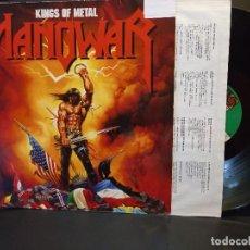 Disques de vinyle: MANOWAR KINGS OF METAL EUROPA 1988 PDELUXE. Lote 288009728