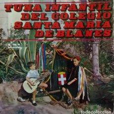 Discos de vinilo: TUNA INFANTIL DEL COLEGIO SANTA MARIA DE BLANES - EP SPAIN 1967 - LA TUNA PASA , ETC. Lote 288016393