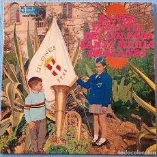 Discos de vinilo: BANDA INFANTIL DEL COLEGIO SANTA MARIA DE BLANES - EP ALMA 1967 - VALENCIA / BLANES FESTIU / BAJO.... Lote 288019418