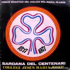 Discos de vinilo: COBLES INFANTILS DEL COL.LEGI STA. MARIA-BLANES, SARDANA DEL CENTENARI - SINGLE 1977, PORTADA DOBLE. Lote 288019823
