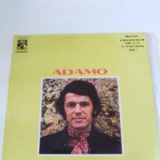 Discos de vinilo: ADAMO GIGANTES DE LA CANCION ( 1970 EMI ODEON ESPAÑA ). Lote 288045603