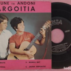 "Discos de vinilo: 7"" IRUNE TA ANDONI ARGOITIA - MAITE, MAITE - CINSA CIN 147 -SPAIN - EP (EX-/EX-). Lote 288051868"