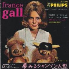 Discos de vinilo: FRANCE GALL - POUPÉE DE CIRE, POUPÉE DE SON (EUROVISIÓN 65 - EDITADO EN JAPÓN). Lote 288051933