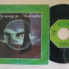 Discos de vinilo: JOAN BAPTISTA HUMET - QUE NO SOY YO / MADRESELVA (SINGLE MOVIEPLAY DE 1975). Lote 288054218