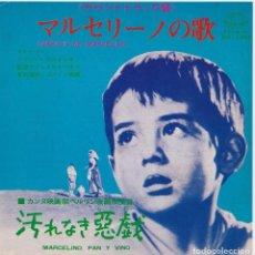 Discos de vinilo: BSO - MARCELINO PAN Y VINO (EDITADO EN JAPÓN). Lote 288055303