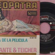 "Discos de vinilo: 7"" FERRANTE & TEICHER - BSO ""CLEOPATRA"" - UAR HU 067-100 - SPAIN- EP (VG+/VG++). Lote 288057018"