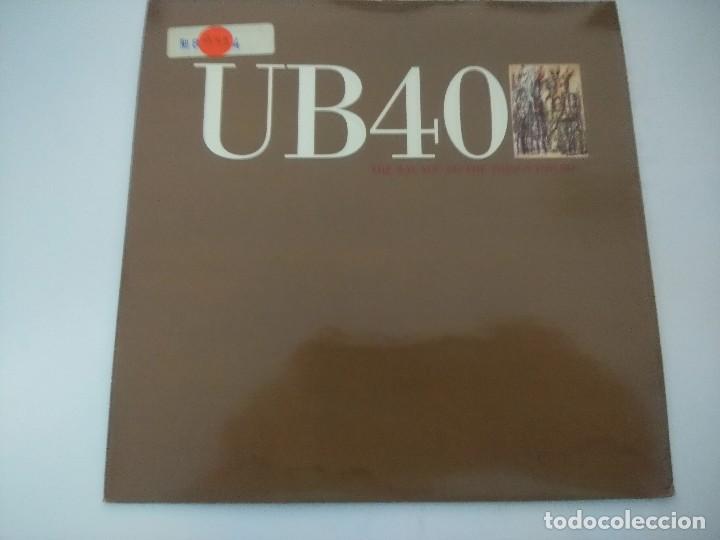 UB 40/THE WAY YOU DO THE THINGS YOU DO/SINGLE. (Música - Discos de Vinilo - Singles - Pop - Rock Internacional de los 80)