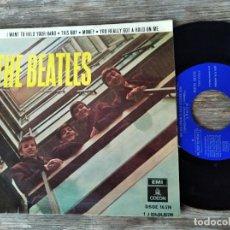 Discos de vinilo: THE BEATLES - I WANT TO HOLD YOUR HAND **** RARA SEGUNDA EDICIÓN BOXED ODEON 1964 BUEN ESTADO!. Lote 288091428